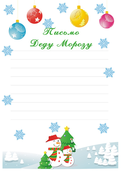 http://img1.liveinternet.ru/images/attach/c/0//52/361/52361619_toDM3.jpg