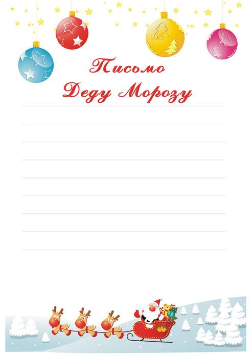 http://img1.liveinternet.ru/images/attach/c/0//52/361/52361639_toDM2.jpg