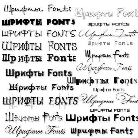 Шрифты разбиты по категориям: