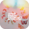 http://img1.liveinternet.ru/images/attach/c/0//52/525/52525199_1260997060_9.png