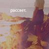 http://img1.liveinternet.ru/images/attach/c/0//52/525/52525211_1260997117_15.png