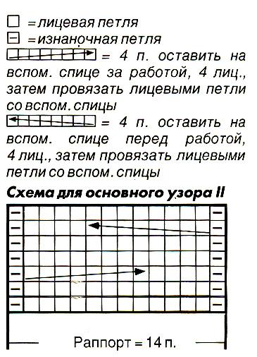 (365x506, 164Kb)