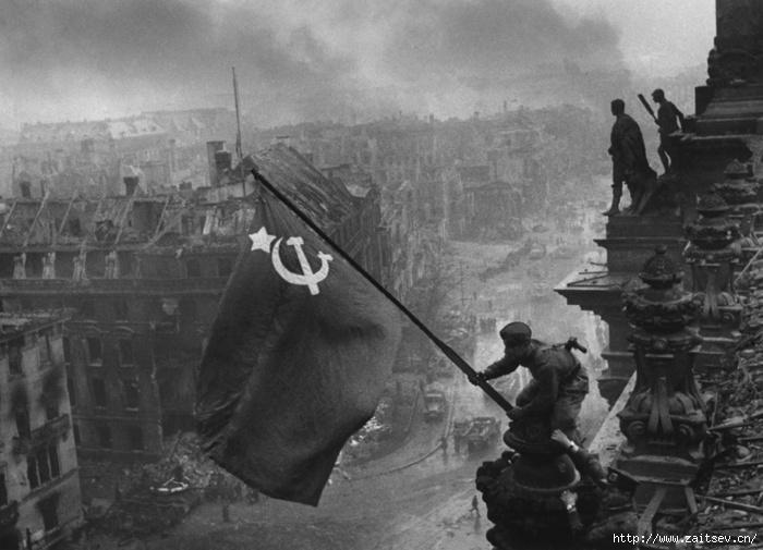 Флаг над Рейхстагом Великая Отечественная война 1941-1945