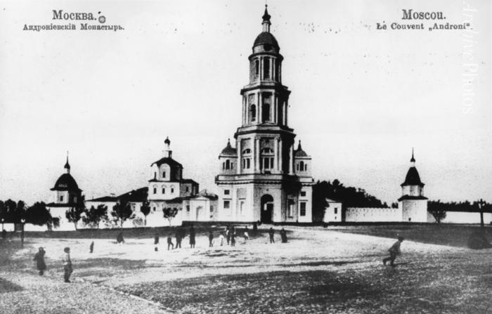 Спасо-Андроников монастырь в