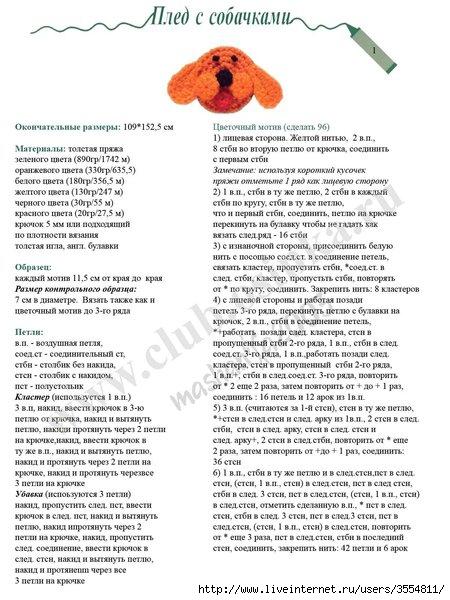 http://img1.liveinternet.ru/images/attach/c/0//52/732/52732006__4.jpg