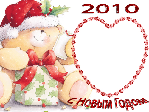 http://img1.liveinternet.ru/images/attach/c/0//52/759/52759166_1261484894_medvezhonok_s_serdechkom.jpg
