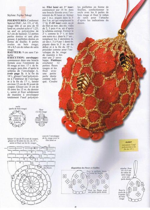 елочные игрушки схема вязания