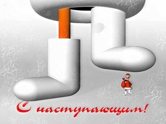 51941418_s_nastupayuschim (550x413, 19Kb)