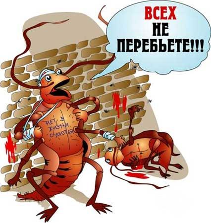 http://img1.liveinternet.ru/images/attach/c/0//52/841/52841627_tar.jpg