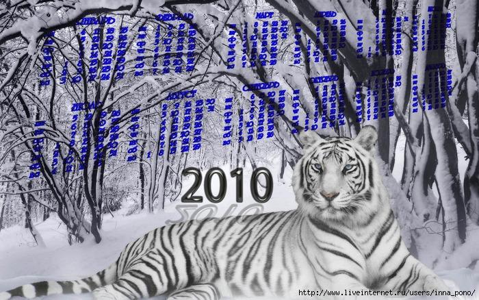 ��������� �� 2010 ��� - ��� ������ �����.
