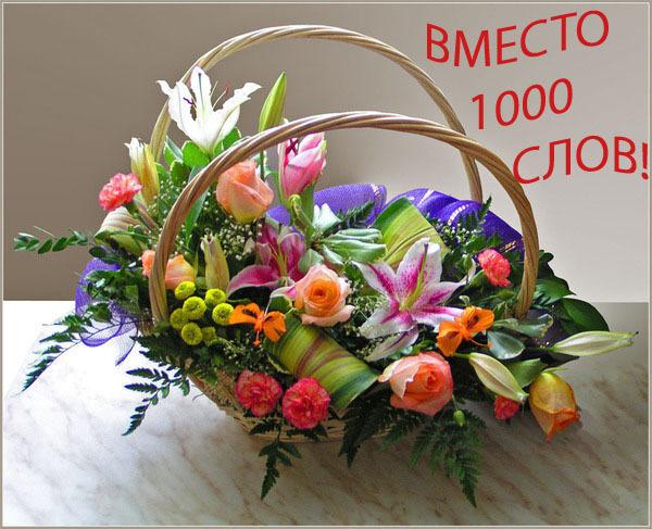 ------ 1000 ----[1] (600x487, 106Kb)