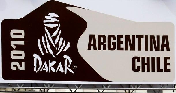 "На ралли ""Париж-Дакар"" произошел несчастный случай, 2 января 2010."