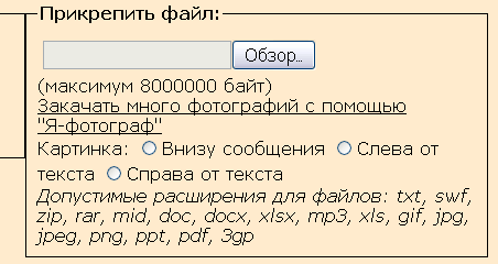 (452x240, 6Kb)