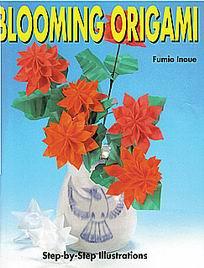 Blooming Origami