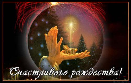 http://img1.liveinternet.ru/images/attach/c/0//53/397/53397325_045f07acb73e.jpg