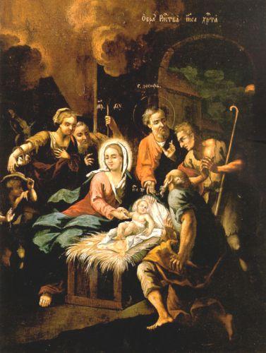 Славьте, родился Христос...