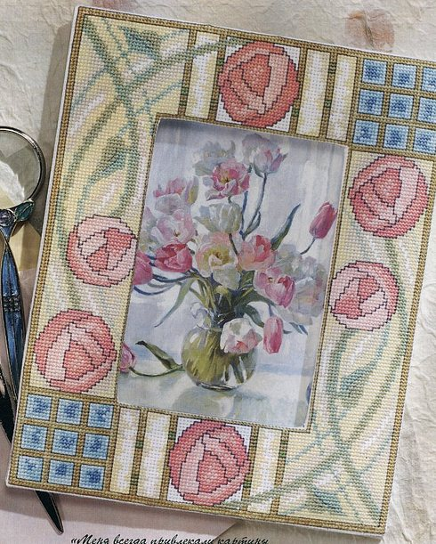 embroidered picture frame