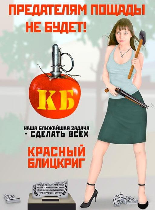http://img1.liveinternet.ru/images/attach/c/0//53/496/53496894_6_foto.jpg