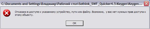 (640x125, 73Kb)