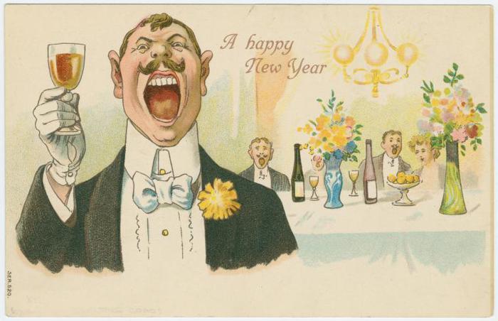 Старве открытки новый год