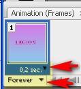 photoshop, уроки анимации