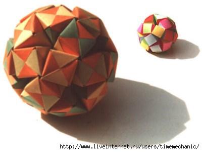 Дом оригами и бумажного
