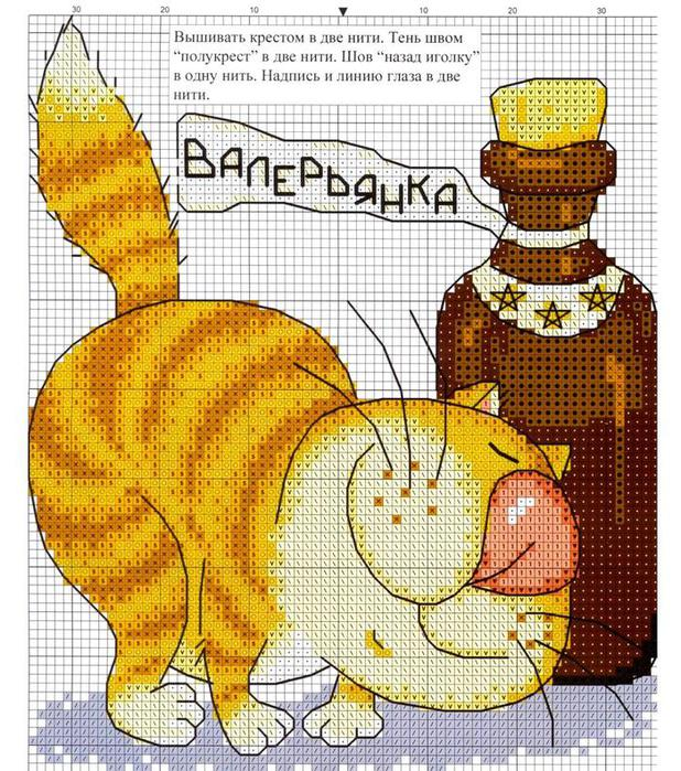embroidered pictures: funny cat