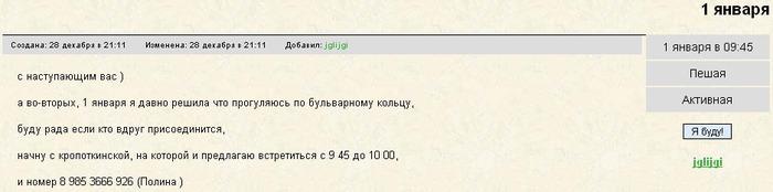 (700x174, 31Kb)