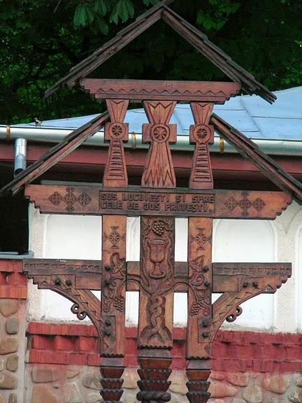 монастырь «Radu Voda»-Бухарест 61101