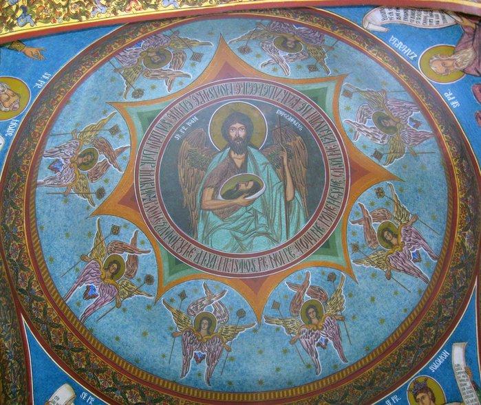 монастырь «Radu Voda»-Бухарест 34240