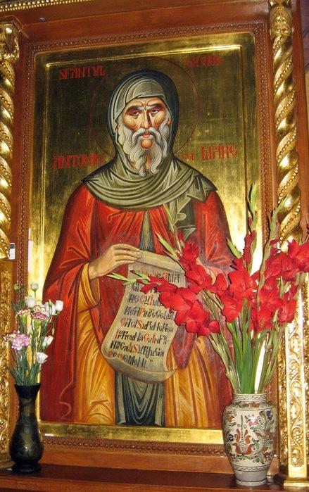 монастырь «Radu Voda»-Бухарест 12895