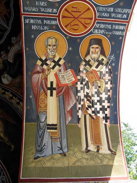 монастырь «Radu Voda»-Бухарест 54320