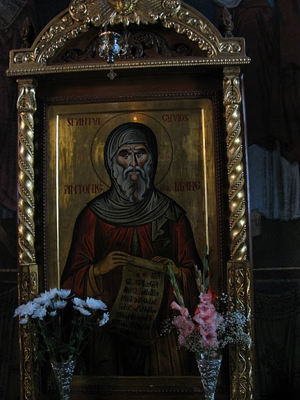 монастырь «Radu Voda»-Бухарест 43751