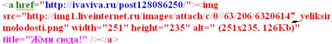 собранная конструкция (650x87, 26 Kb)