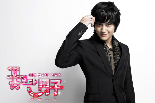 http://img1.liveinternet.ru/images/attach/c/0//63/369/63369382_Boys_Over_Flowers_2009South_KoreaKBS212.jpg