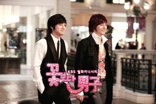 http://img1.liveinternet.ru/images/attach/c/0//63/369/63369446_Boys_Over_Flowers_2009South_KoreaKBS220.jpg
