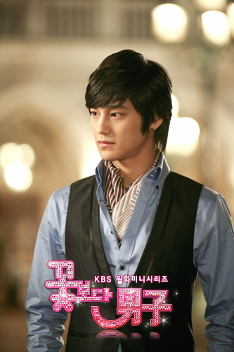 http://img1.liveinternet.ru/images/attach/c/0//63/369/63369455_Boys_Over_Flowers_2009South_KoreaKBS221.jpg