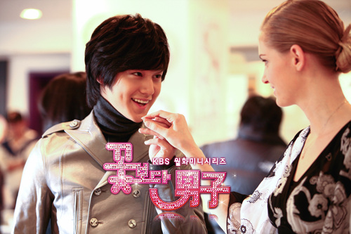 http://img1.liveinternet.ru/images/attach/c/0//63/369/63369470_Boys_Over_Flowers_2009South_KoreaKBS222.jpg