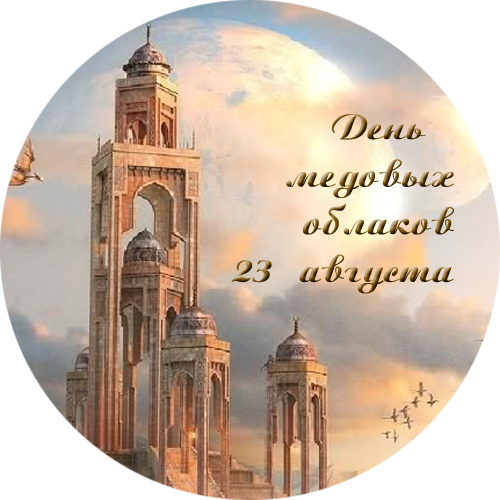 http://img1.liveinternet.ru/images/attach/c/0//63/62/63062218_23avgusta2010.png