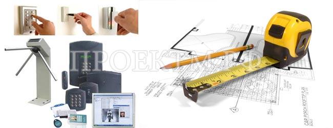 access-control-proekt (650x250, 27Kb)