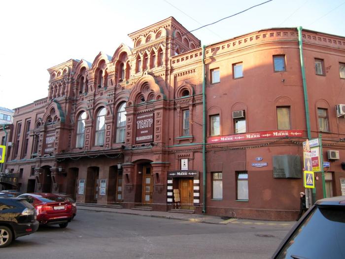 7. Театр имени Маяковского (700x525, 379Kb)