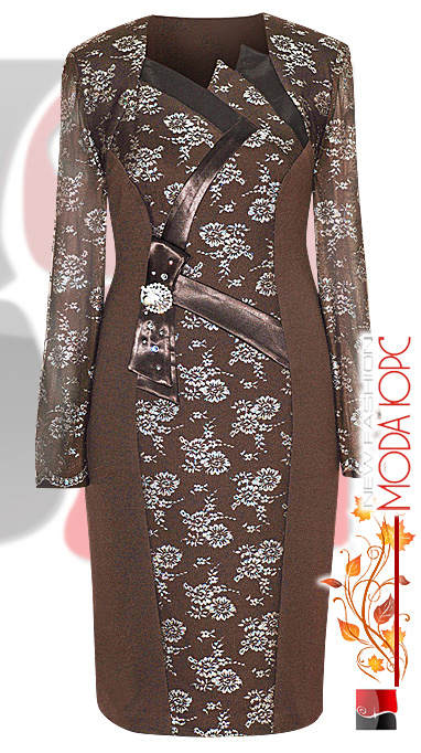 Женская Одежда Купить Недорого В Спб