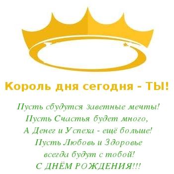 Может ли муж подарить свою долю в квартире жене? - Правовед. ru