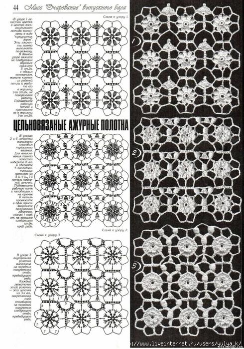 Схема из японского журнала и
