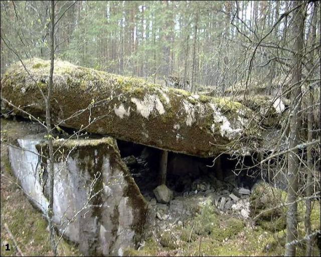 подземного бункера связана