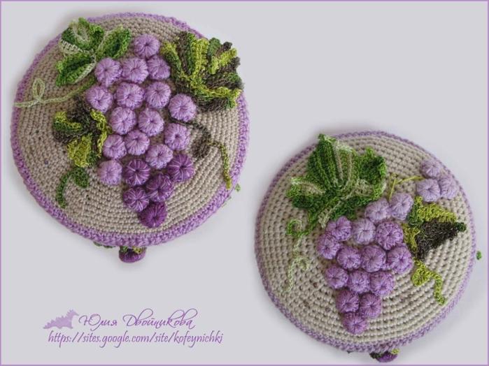 Вязание винограда спицами 64
