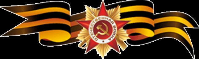 Блог - Привет.ру - день победы - Личный интернет дневник пользователя NINA Shm