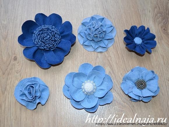 Цветы из старых джинсов мастер класс