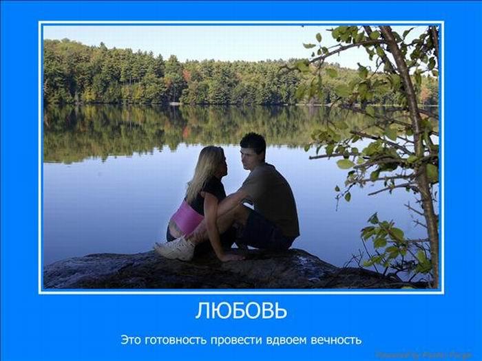 Как сделать свою любовь взаимной 329