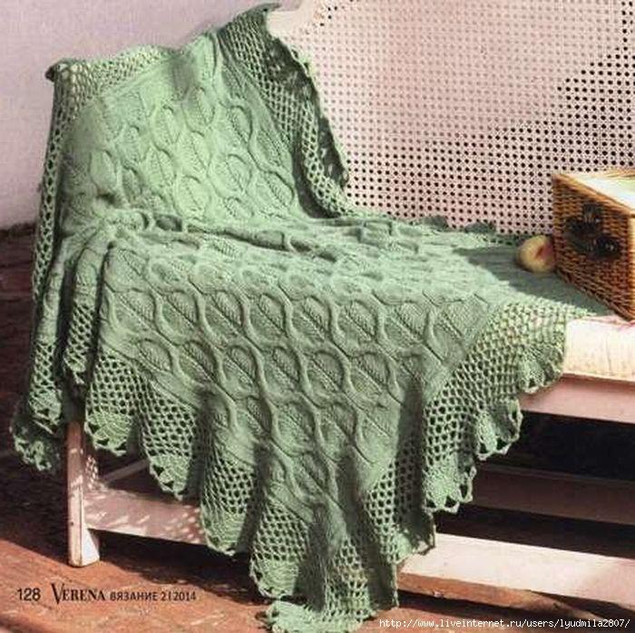 Вязаный плед, валик и подушка